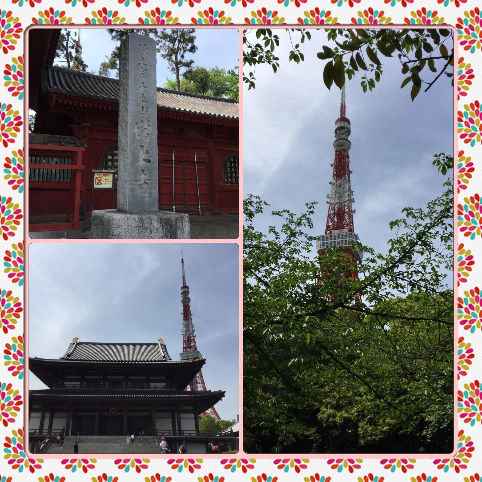 増上寺と東京タワーだす