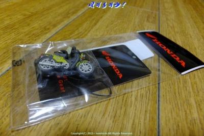 クロカブ携帯ストラップ 001