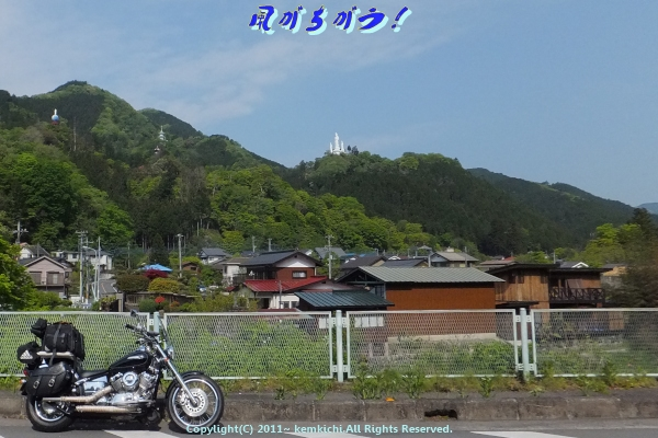 GW1日目 三峰神社~笛吹キャンプ場 002