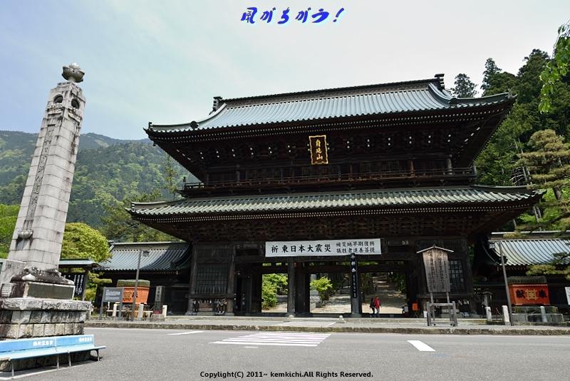 GW キャンツー2日目身延山 001