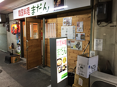 160413_04.jpg