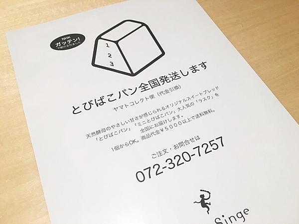 160607_02.jpg