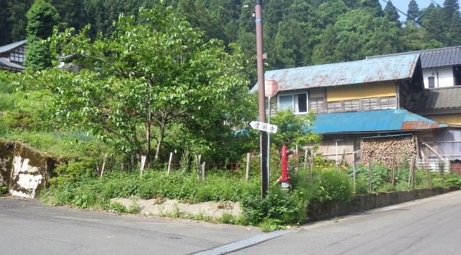 836慶圓寺標識