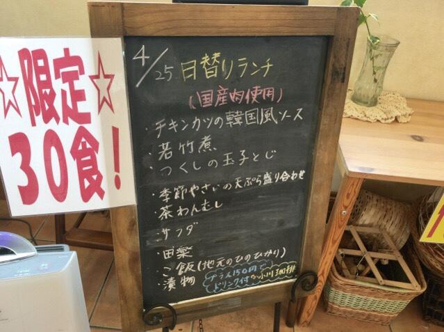 fc2blog_201604281511579de.jpg