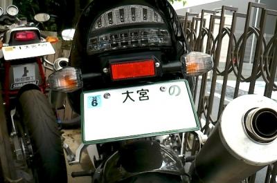 P1060715z.jpg