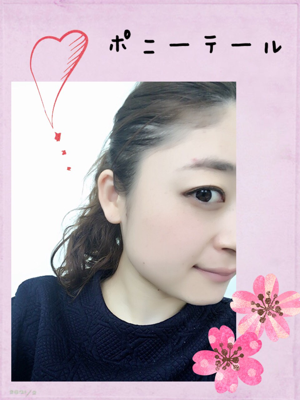 S__4890669.jpg