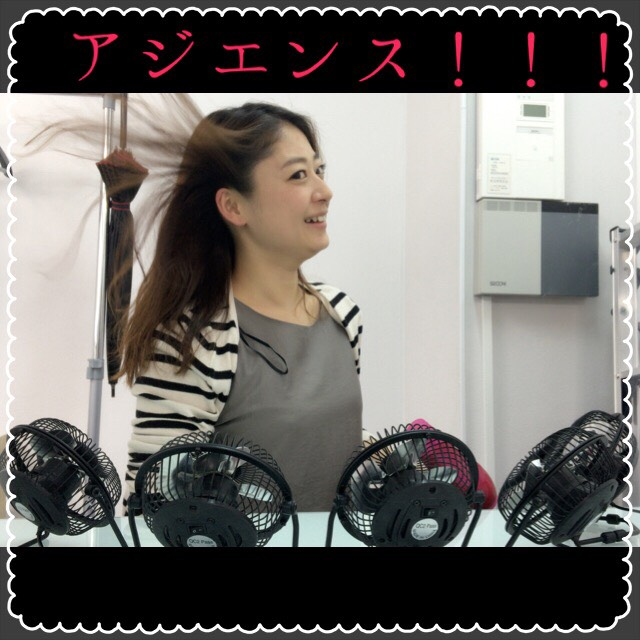 S__5570889.jpg