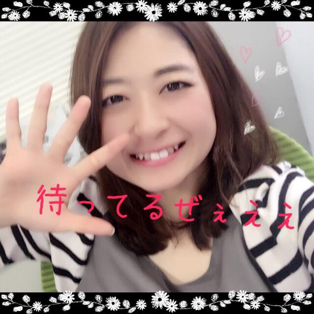 S__5988380.jpg