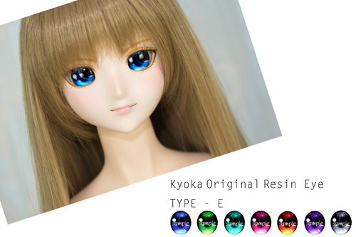 eye type E_sample_500