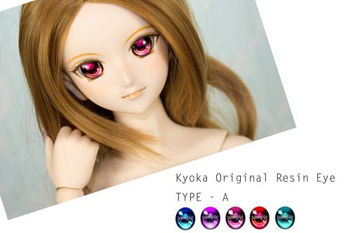 eye type A_sample_500