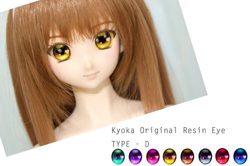 eye type D_sample_500