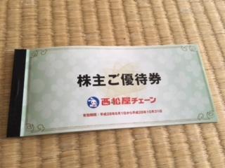 201605西松屋2