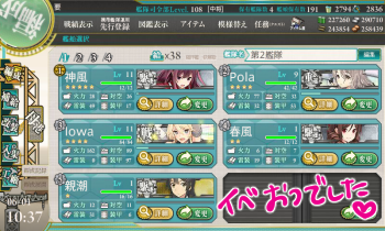 KanColle-160601-10373867_01.png
