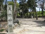 矢矧神社36