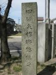 矢矧神社35