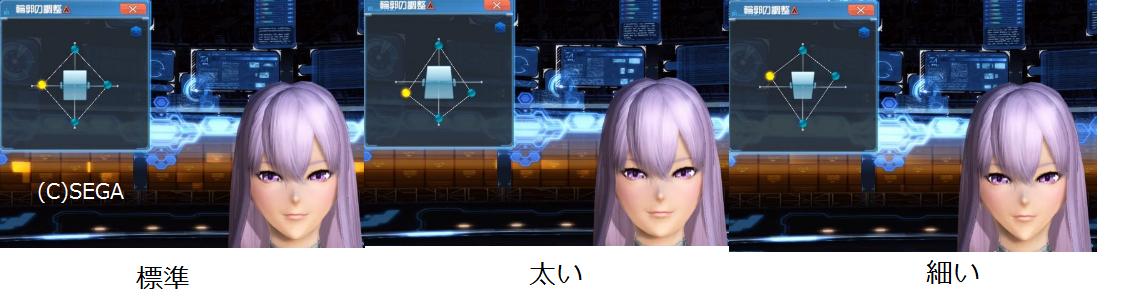 rinnkaku 比較