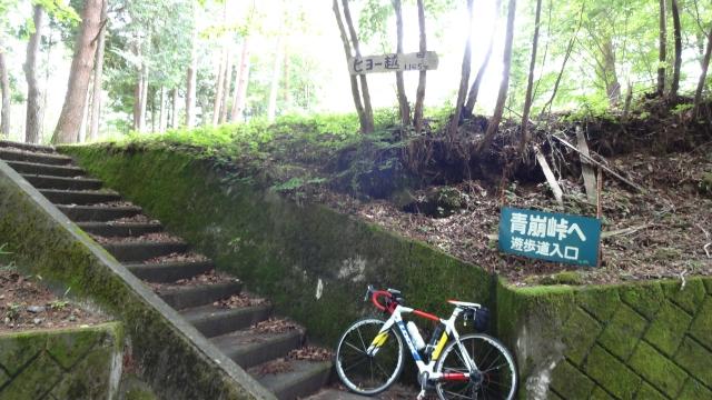 青崩峠への遊歩道