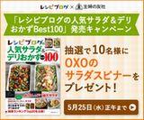 salad_deli_okazu_bannar.jpg
