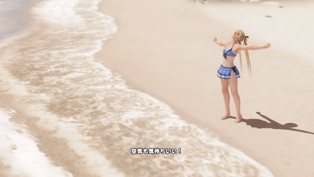 DEAD OR ALIVE Xtreme 3 Fortune_20160327171426