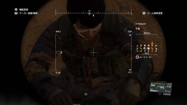 METAL GEAR SOLID V_ THE PHANTOM PAIN_20160430013849
