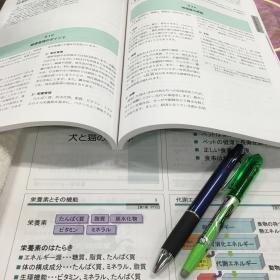 fc2blog_20160720155753dfb.jpg