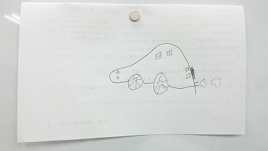 弘一郎の絵 (1)