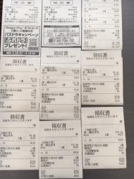 2016-3送料