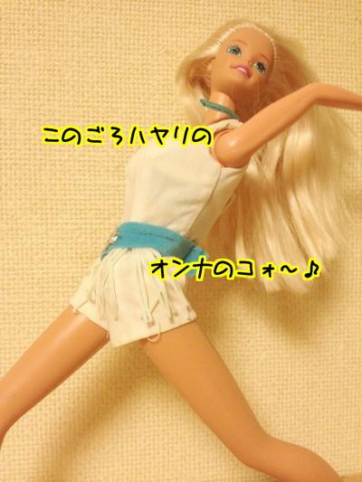 G64hjYTVzT6fe_I1465736287_1465736469.jpg
