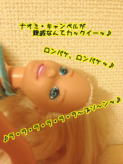 gPwsUt6l0ZTM7KW1465798616_1465799060.jpg