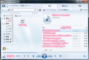 WindowsMediaPlayer.jpg