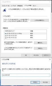 sounddriver.jpg