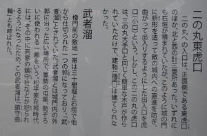 uedajou2.jpg