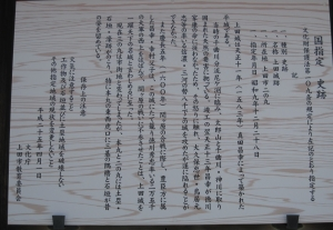 uedajou3.jpg