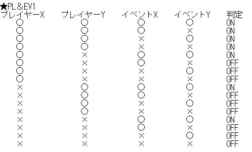 tc12-4.png