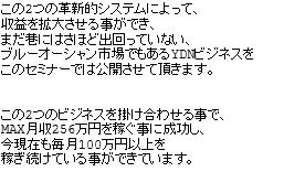 荻原優さんからのメッセージ