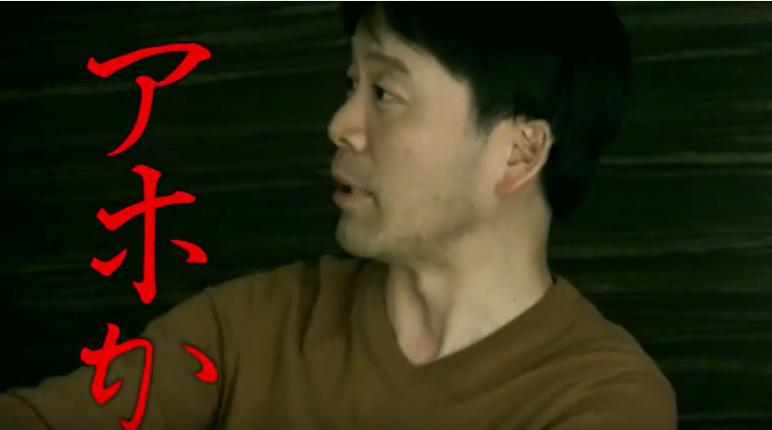 土屋ひろし × 畑岡宏光 裏マスターマップ動画
