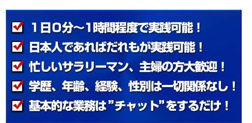 井手剛の「ネオ不労収入ビジネス」中国輸入パーフェクトマスタークラブレター①