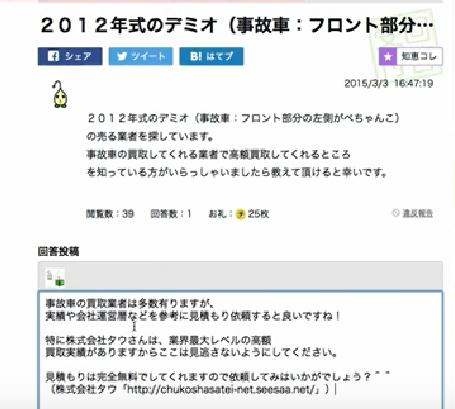 Yahoo!JAPAN即金フルオートシステムの動画
