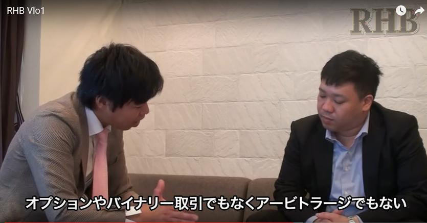 小松春樹のRHB動画1