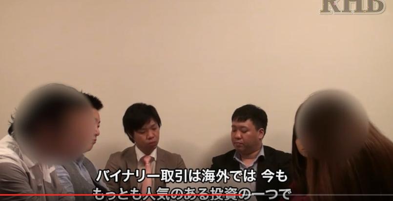 小松春樹のRHB動画2