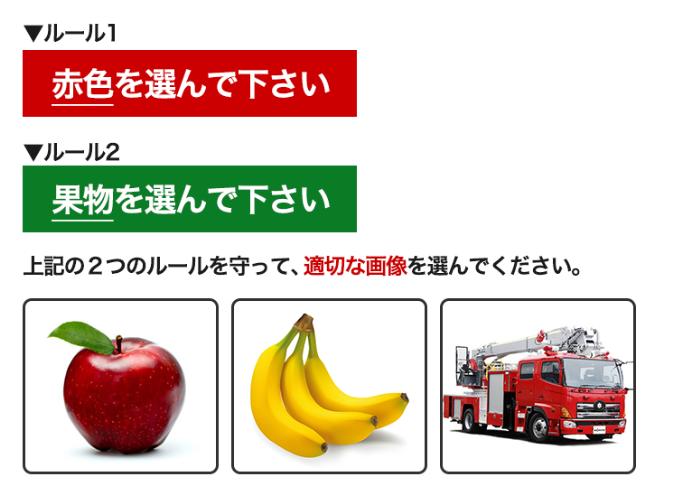 h3藤田裕一の楽益セミナーのLP4 (2)
