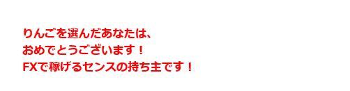 h3藤田裕一の楽益セミナーのLP4 (1)