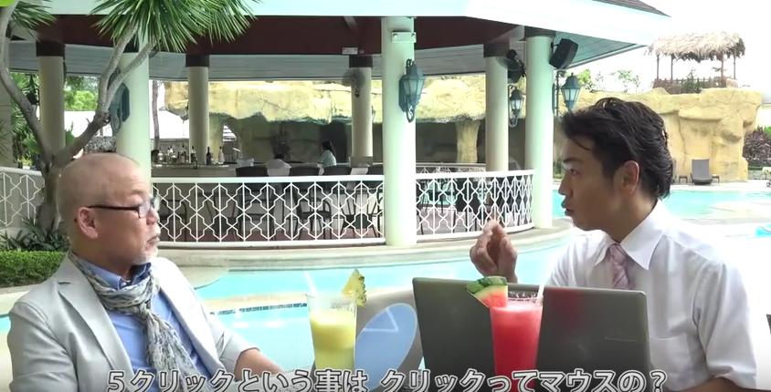 5クリックBINGO IHA(大橋東洲)の動画