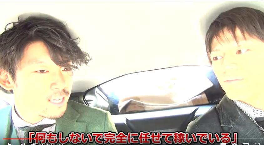 橋本哲也のABマトリックス動画