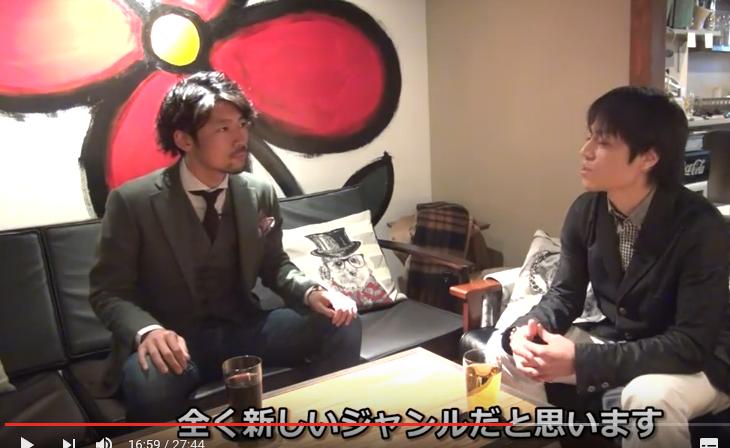 橋本哲也のABマトリックス動画3