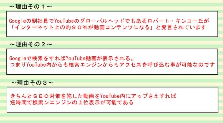 「鳳凰」次世代型YouTube動画作成アップツールLP