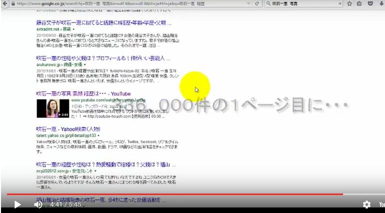 「鳳凰」次世代型YouTube動画作成アップツールLP3