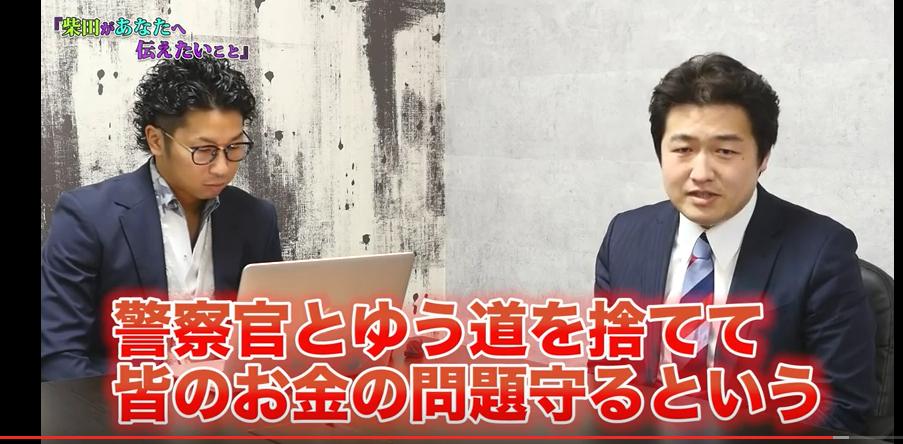 柴田章吾のPSP動画3