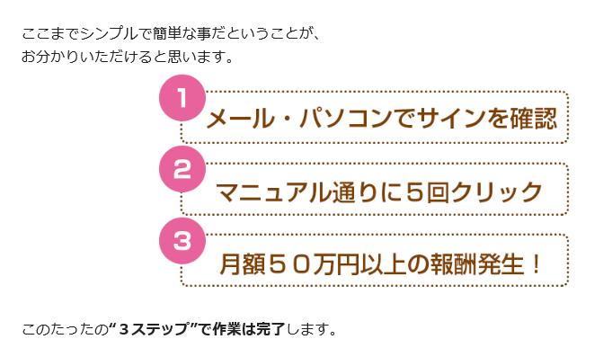 アルケミストジャパンプログラム