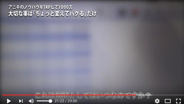 神条武の1ミニッツスパーク動画2